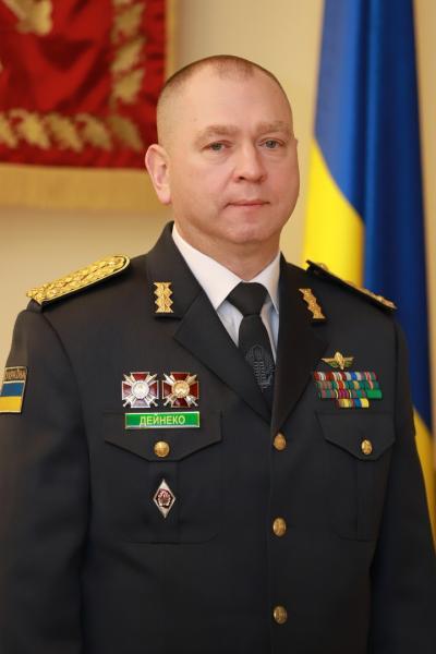 ДЕЙНЕКО Сергій Васильович