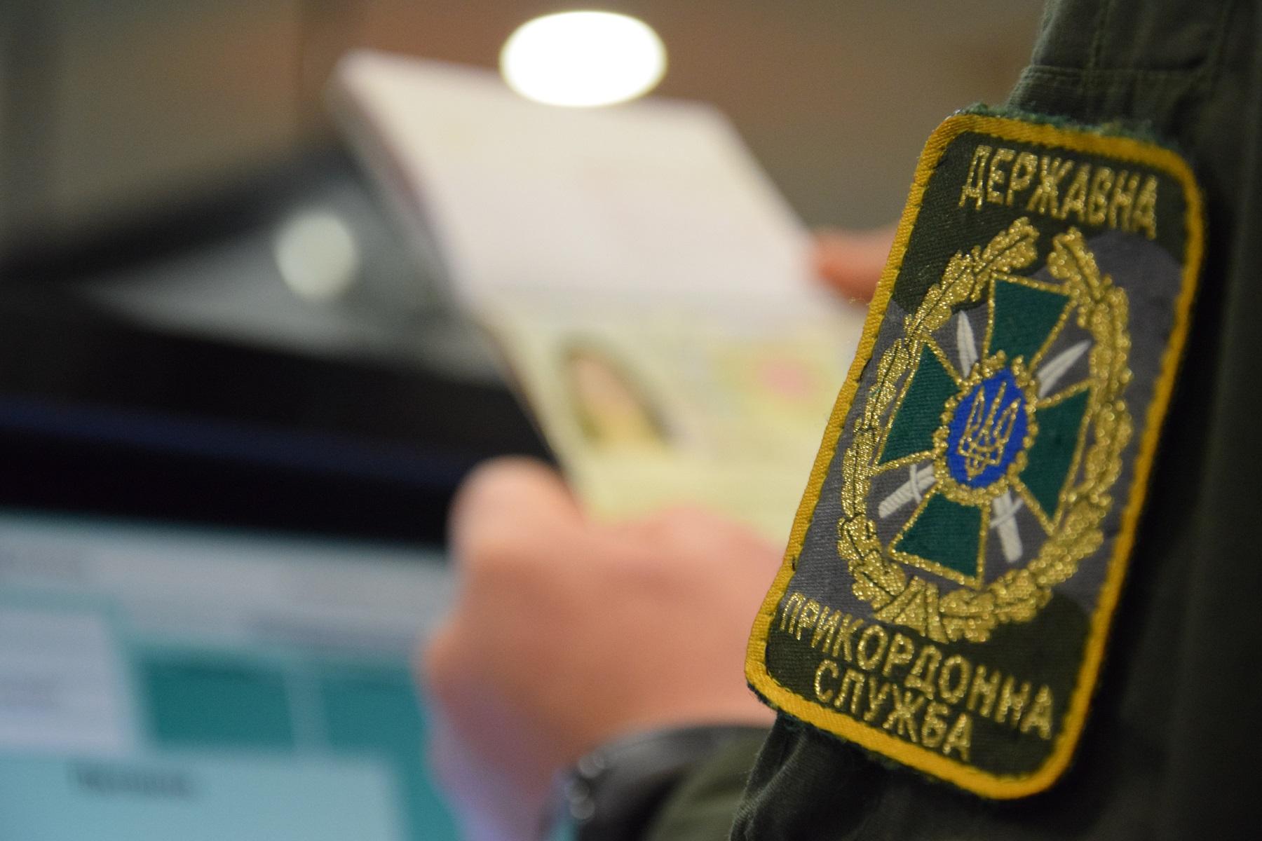 ВІДЕО) Російській блогерці проставили заборону в'їзду в Україну на ...