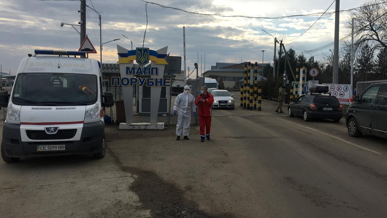 how to cross the border with romania