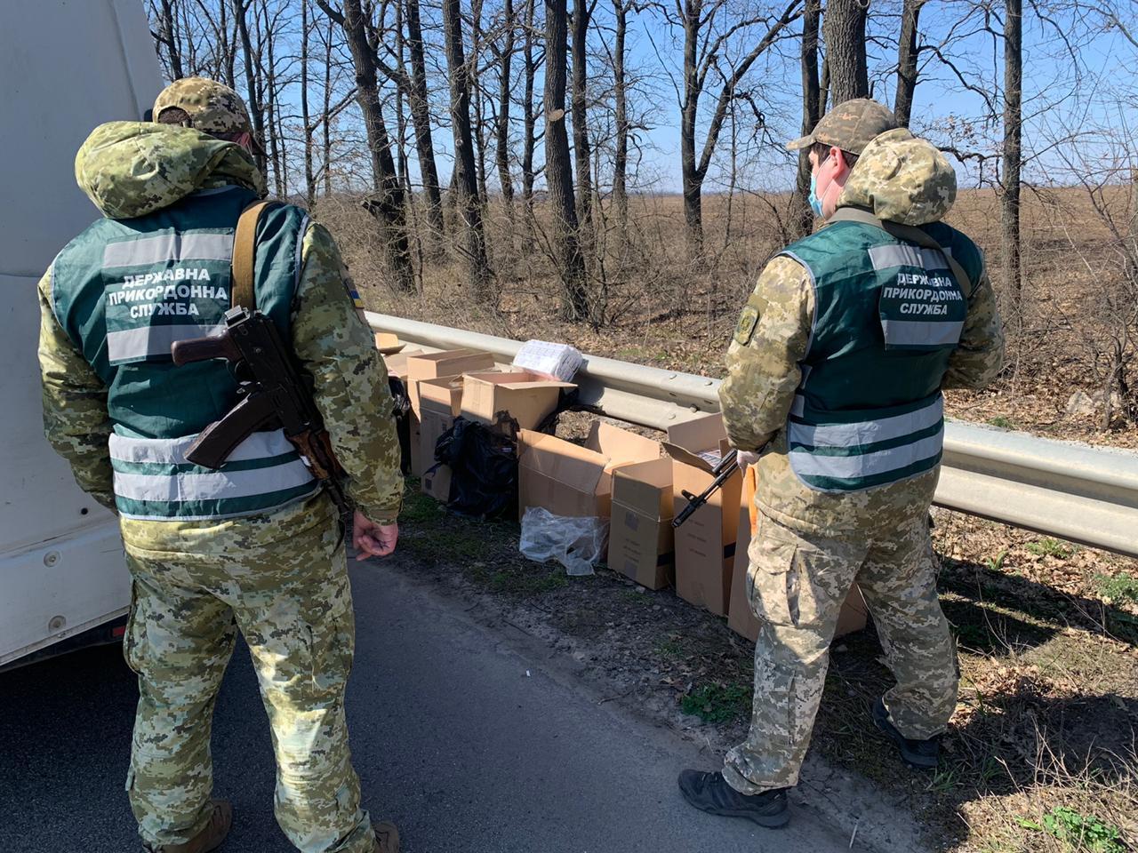 https://dpsu.gov.ua/upload/news/news_20200408_130954_1586340594.jpg