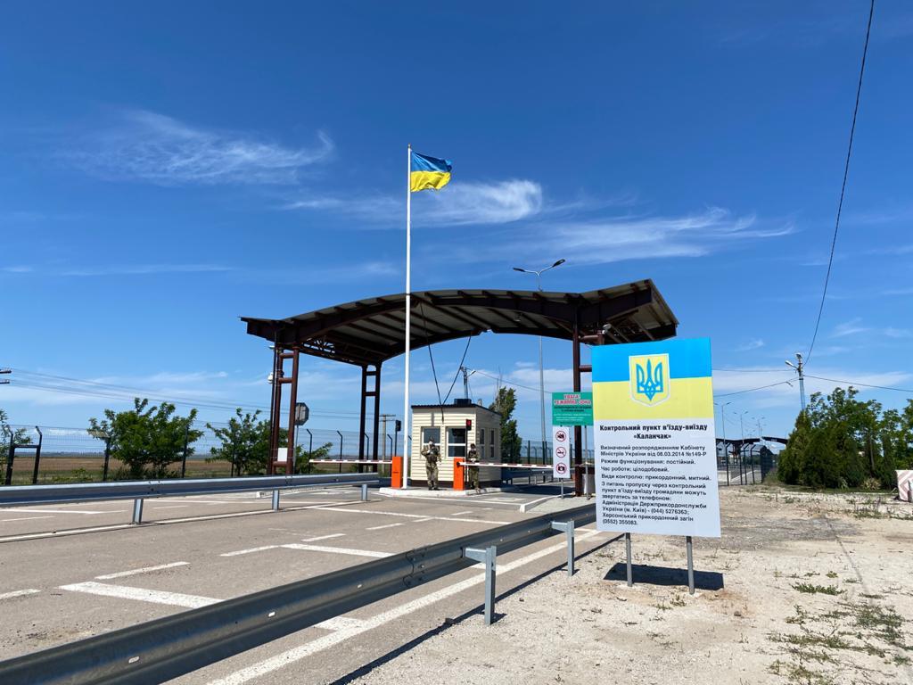 Возобновлена работа трёх пропускных пунктов между Крымом и Украиной