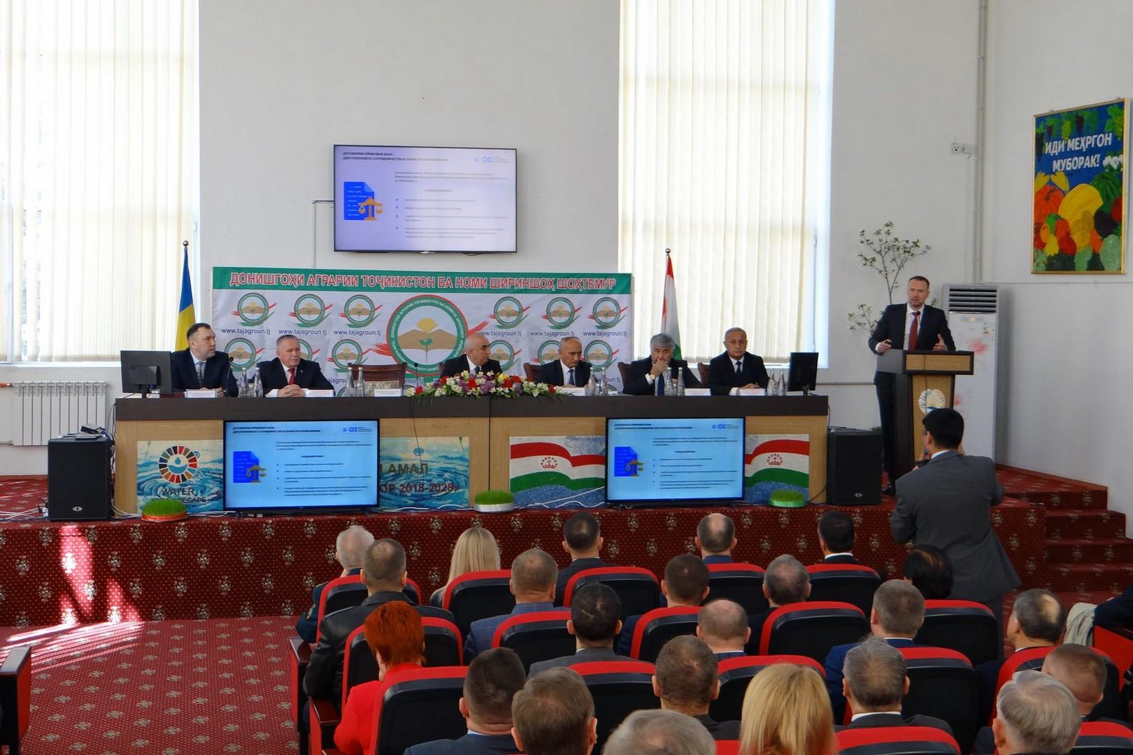 representatives of the state border guard service took