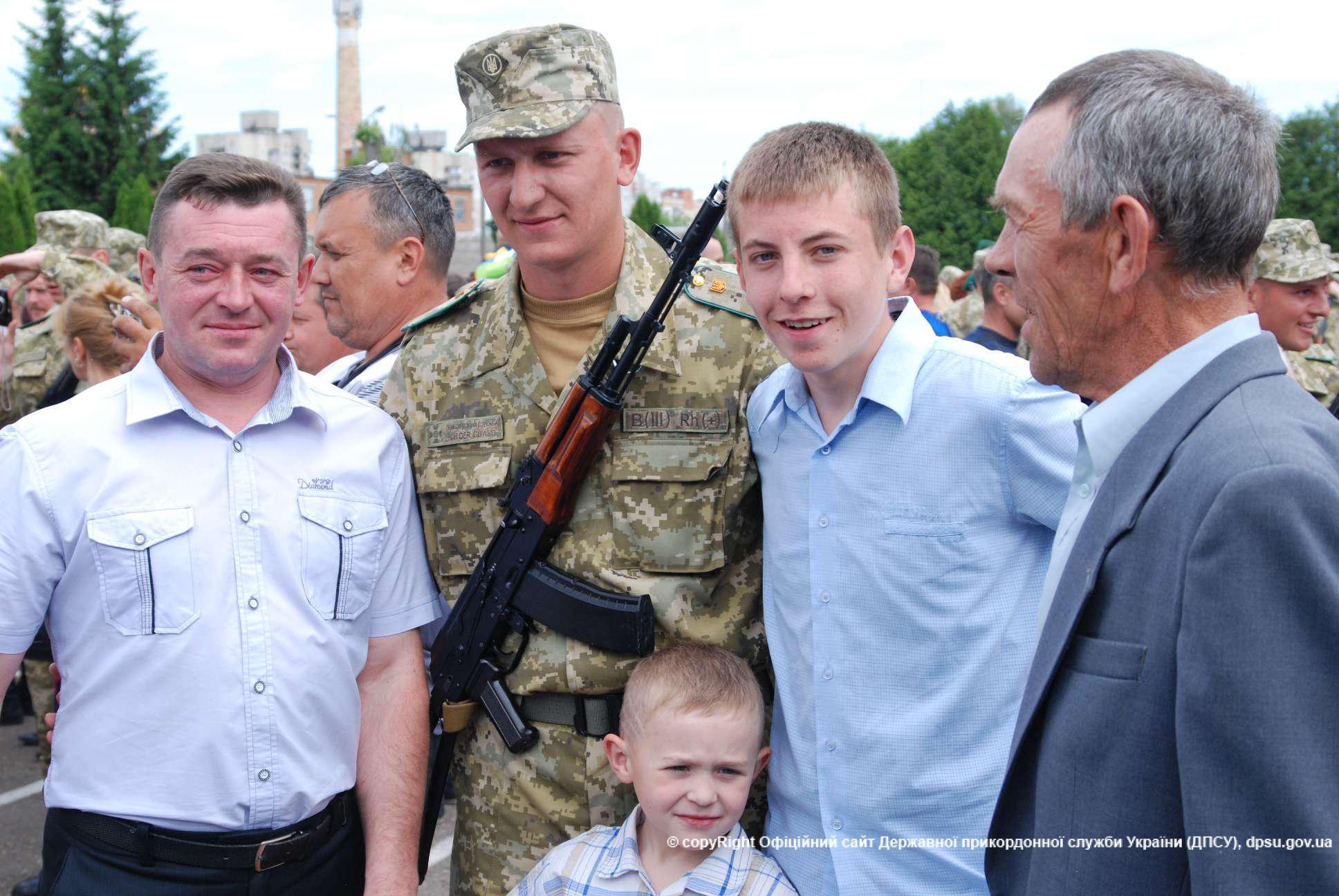 oath of allegiance to the ukrainian people