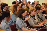 Делегація Держприкордонслужби взяла участь Міжнародній конференції «Жінки, мир та безпека» у секторі безпеки і оборони України