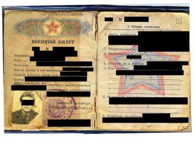 В Україну не пустили росіянина, який служив у Придністров'ї - фото 1
