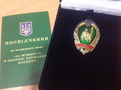 Закарпатський прикордонник, який врятував двох нелегалок, отримав знак «За мужність в охороні державного кордону»