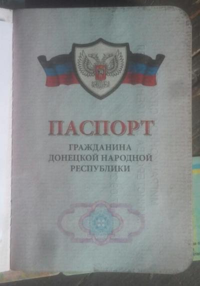 Прикордоннику пропонували хабар за безперешкодне перетинання лінії розмежування по паспорту «ДНР»
