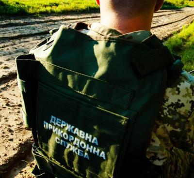 На Закарпатті прикордонники пострілами зупиняли тютюнових контрабандистів