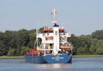 Прикордонники Одеського загону морської охорони затримали іноземне судно-порушника, яке заходило до закритих портів Криму