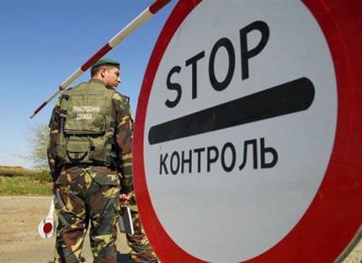 Прикордонники затримали на КПВВ